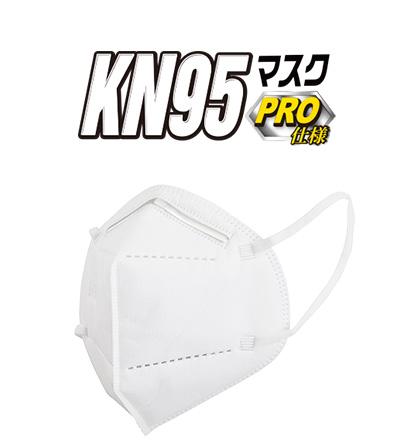 日本製爽快フィット不織布マスク