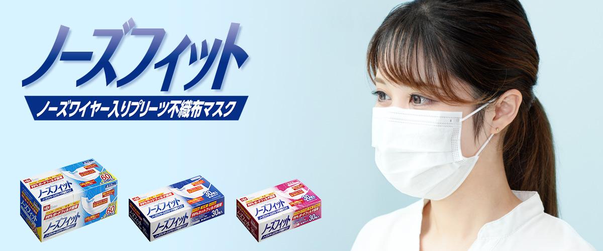 日本製 高品質