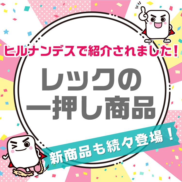 TV紹介アイテム