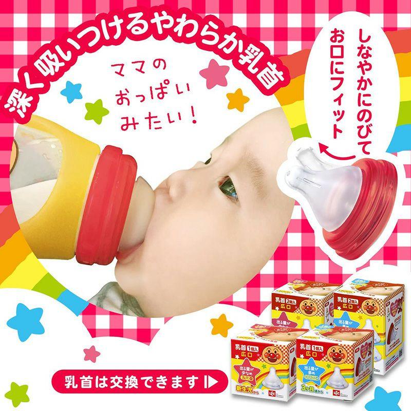 アンパンマン 広口 ほ乳瓶 160ml 少なめに出る丸穴タイプ 新生児~