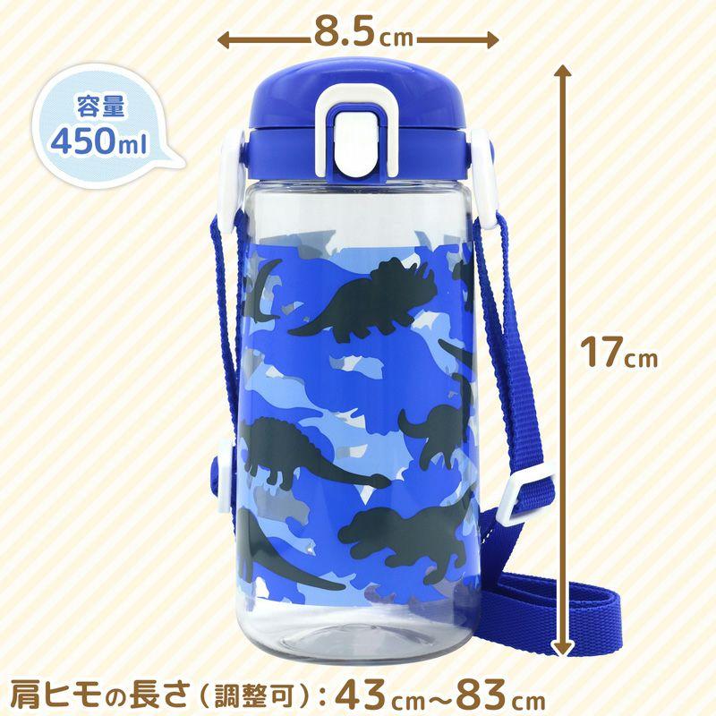 ドリームコレクション クリア水筒ボトル 直飲みタイプ 450ml