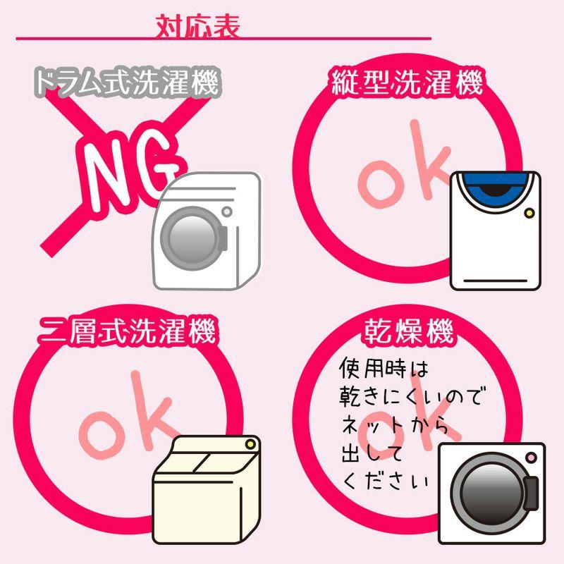 そのまま洗える バック型 洗濯カゴ