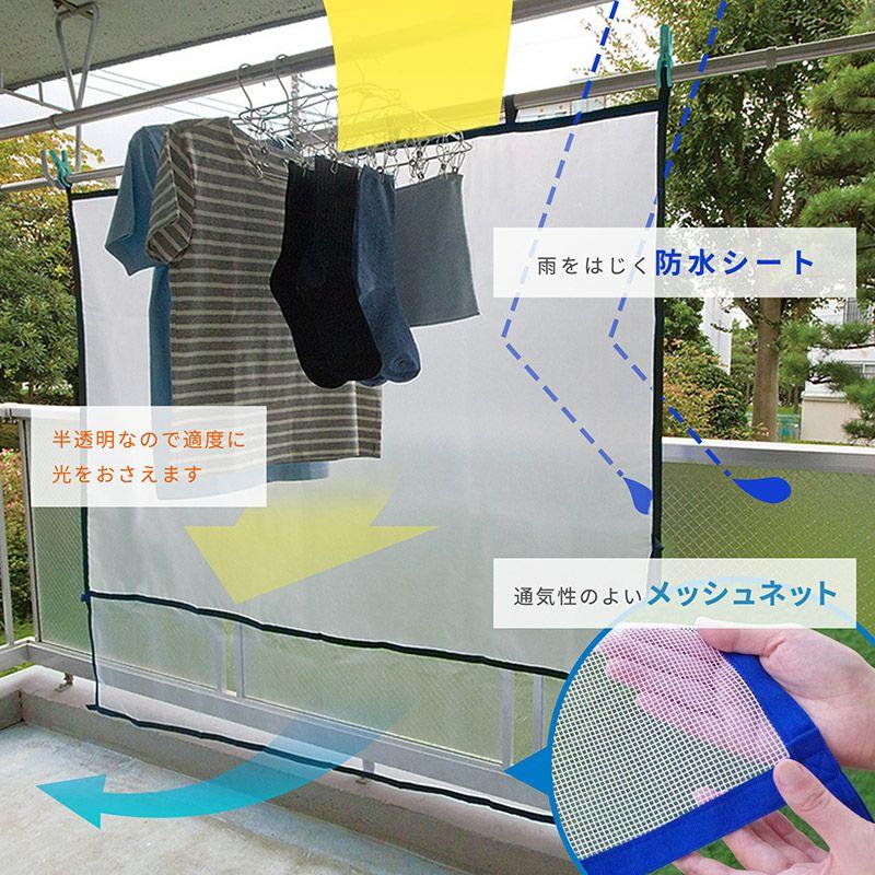 ベランダ 便利シート 180×160Hcm