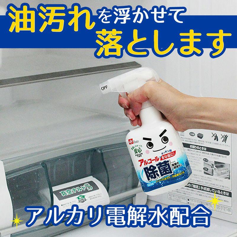 除菌の激落ちくん 詰め替え用 300ml