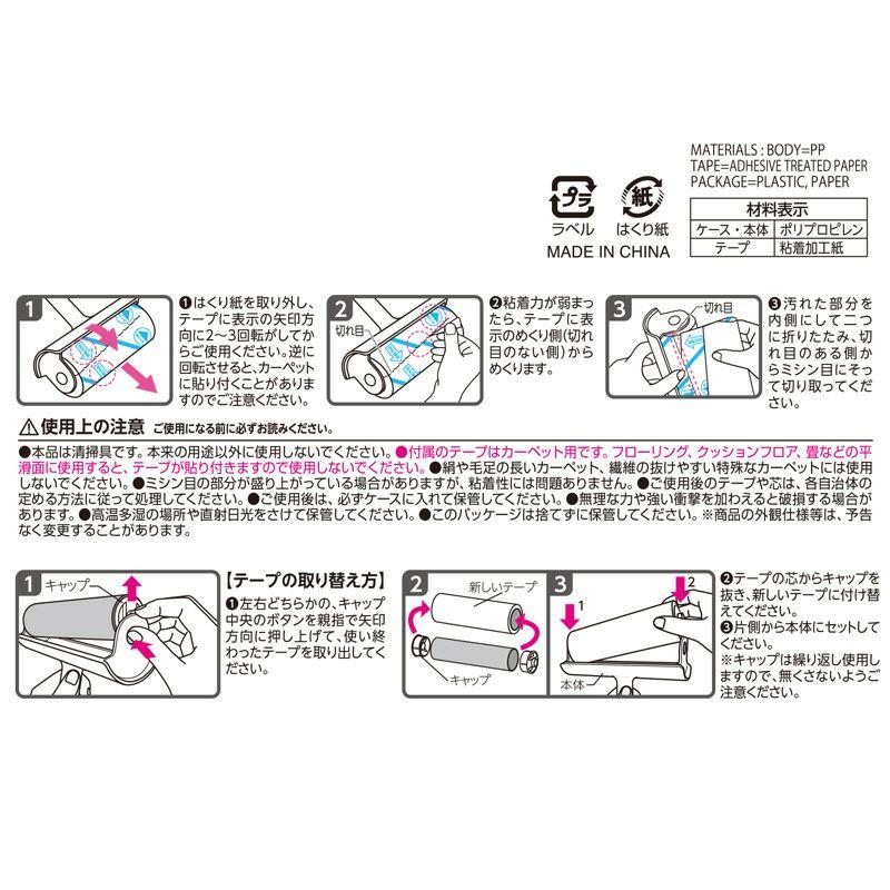 激コロ すご技カット 本体 ショートタイプ