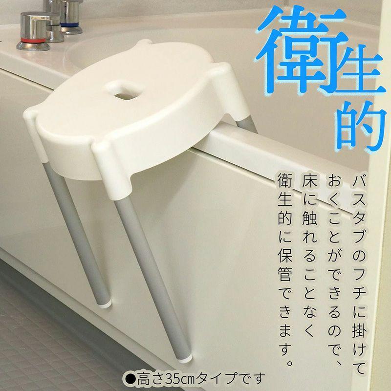 ユノア アルミ風呂イス 30cm