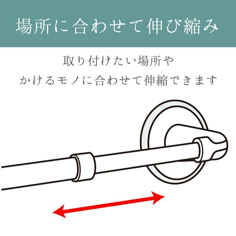 伸縮タオル掛け 吸盤タイプ 最大干し幅45cm(全長34~54cm) 吸盤補助シート付