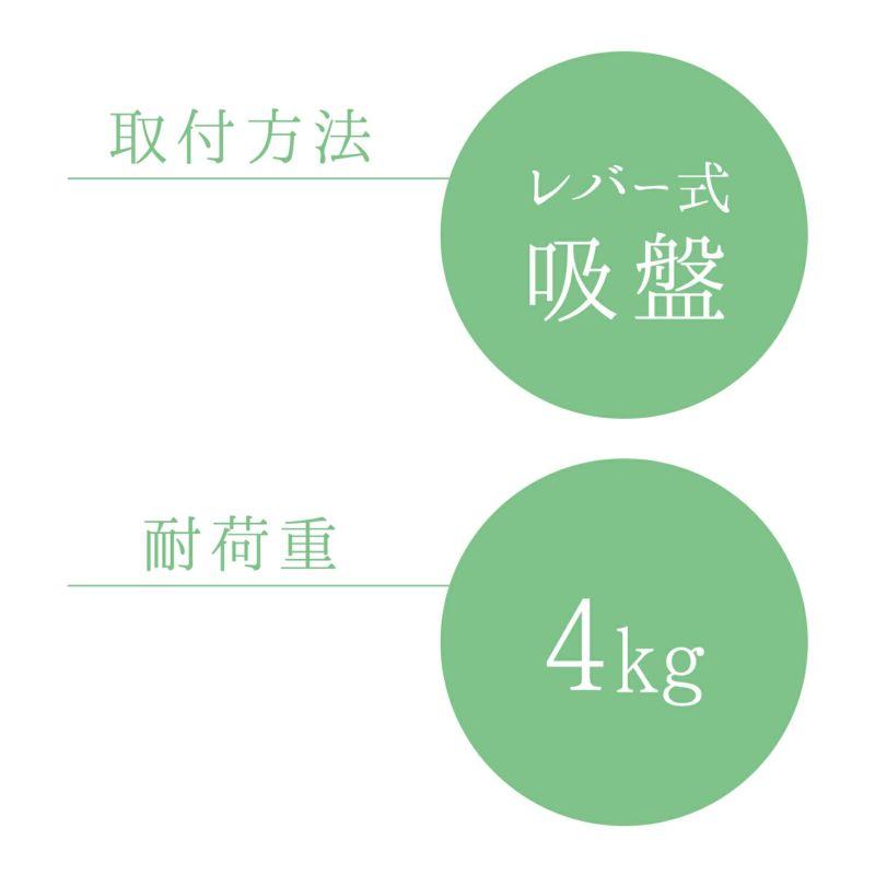 伸縮ステンレスタオル掛け レバー式吸盤タイプ 最大干し幅44cm(全長33~53cm)