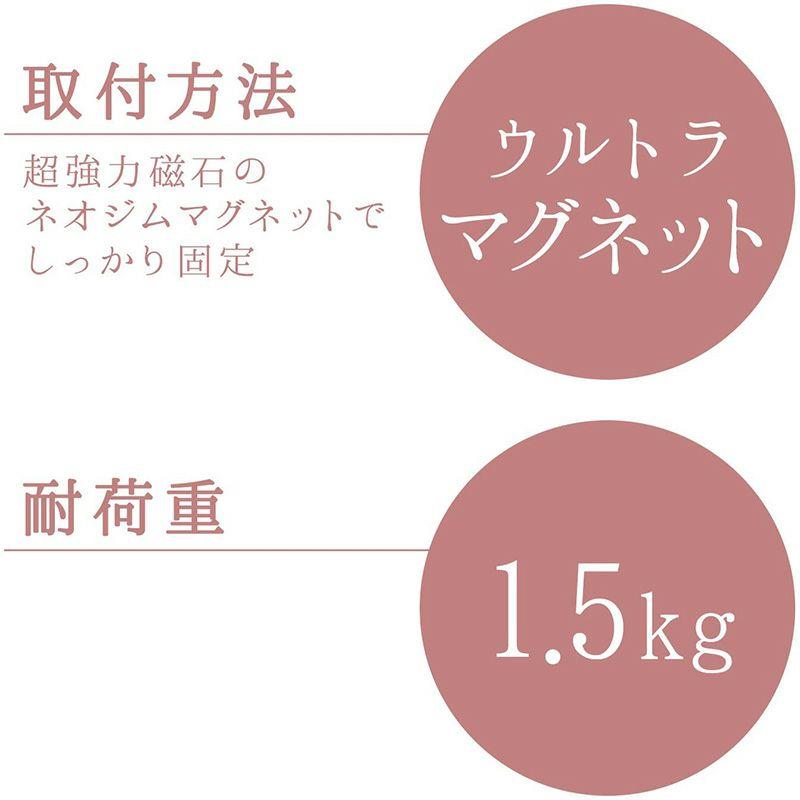 伸縮バスタオル掛け ウルトラマグネットタイプ 最大干し幅61cm(全長41~68cm)