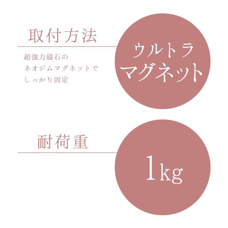 伸縮タオル掛け ウルトラマグネットタイプ 最大干し幅45cm(全長38~55cm)