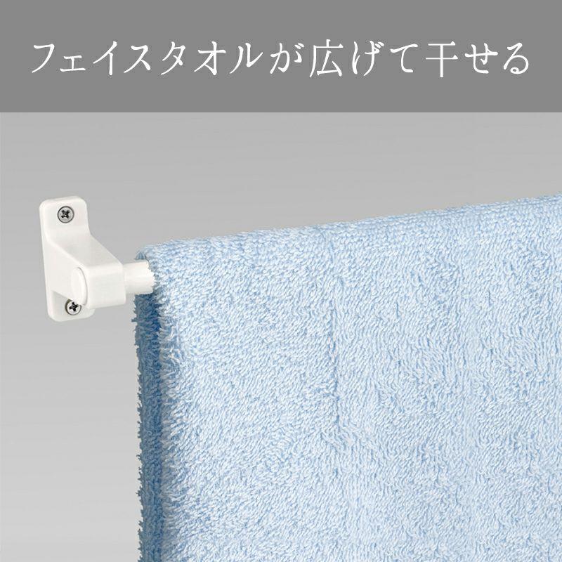 タオル掛け 木ネジタイプ 干し幅35cm(全長38cm)