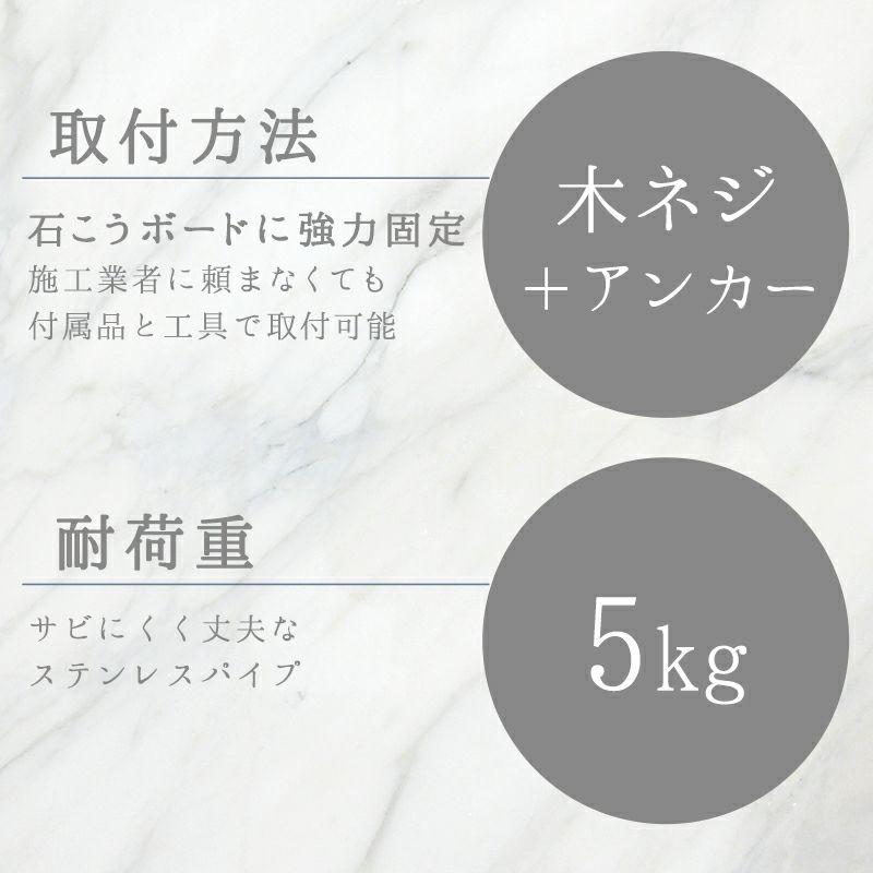 ステンレスタオル掛け 木ネジ+アンカータイプ 干し幅65cm(全長70cm)
