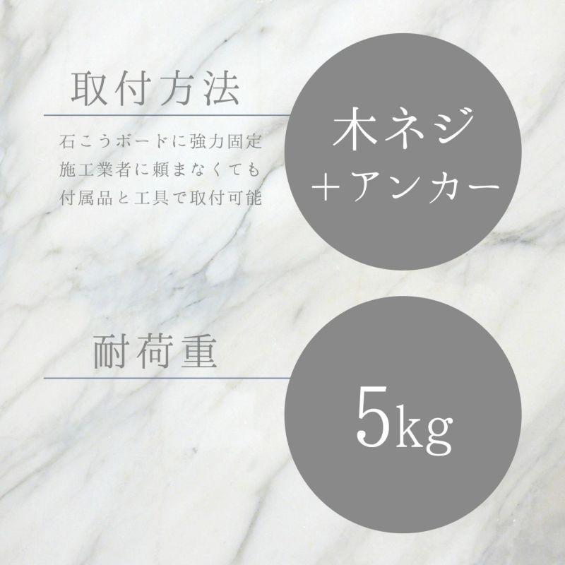 アルミタオル掛け 木ネジ+アンカータイプ 干し幅65cm(全長70cm)