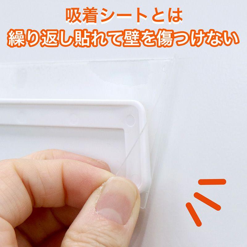 HARU 3連ツールフック くり返し貼れる吸着シートタイプ