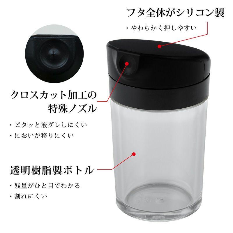 プッシュ式 醤油差し Sサイズ(100ml)