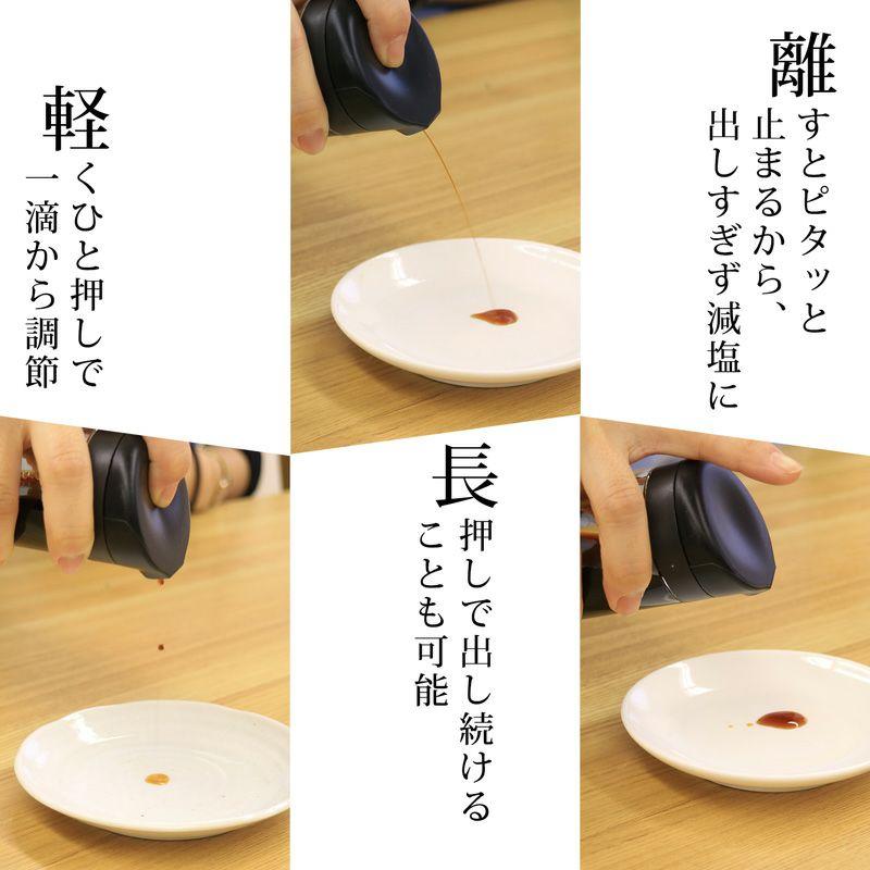 プッシュ式 醤油差し Mサイズ(120ml)