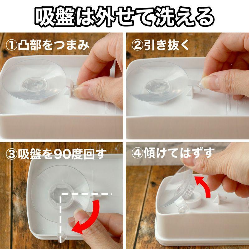 Kitchenex おろし器 固定吸盤付