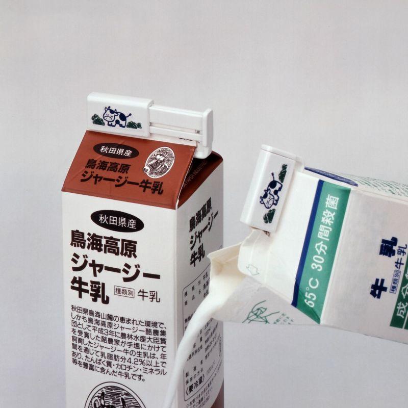 Kitchenex 牛乳パック用 キャップ