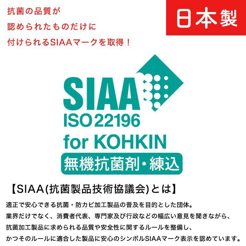 汚れにくい シートまな板 Lサイズ(36×24cm)