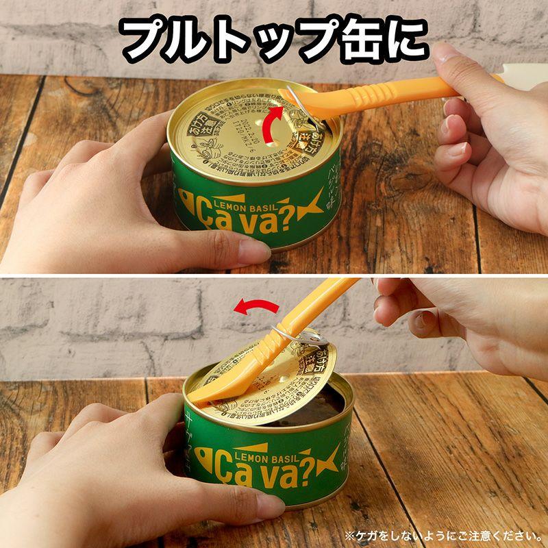 ビン・缶用スクレーパー