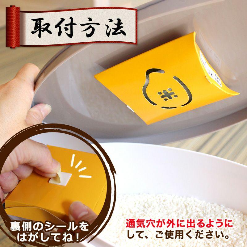 米びつくん 1年タイプ
