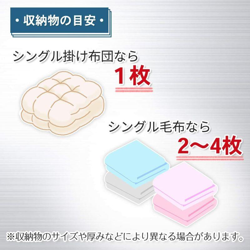 バルサン ふとん圧縮袋 シングル用 2枚入