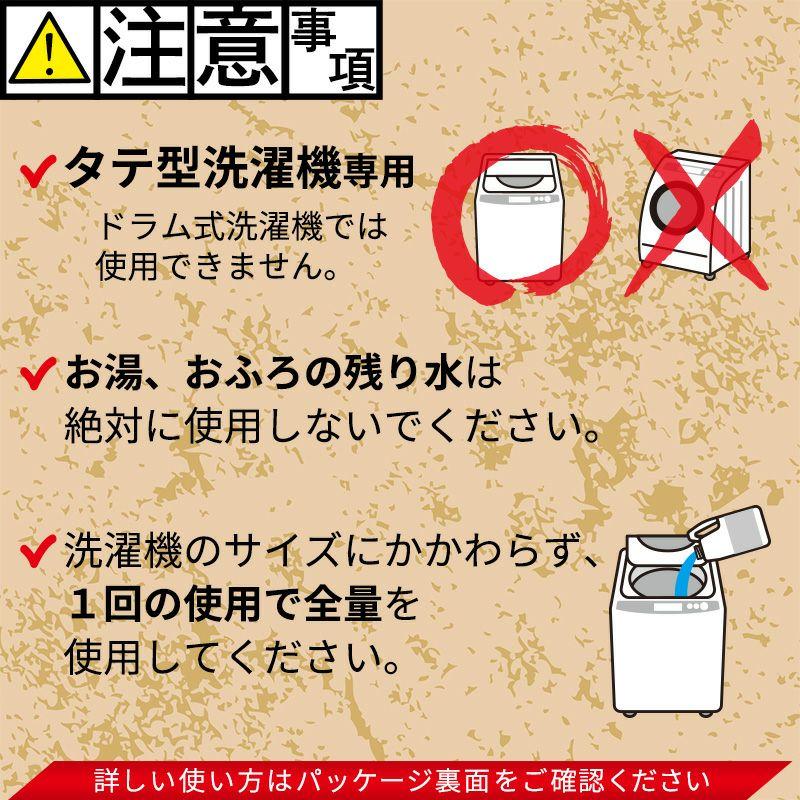 茂木和哉 洗濯槽クリーナー 塩素系