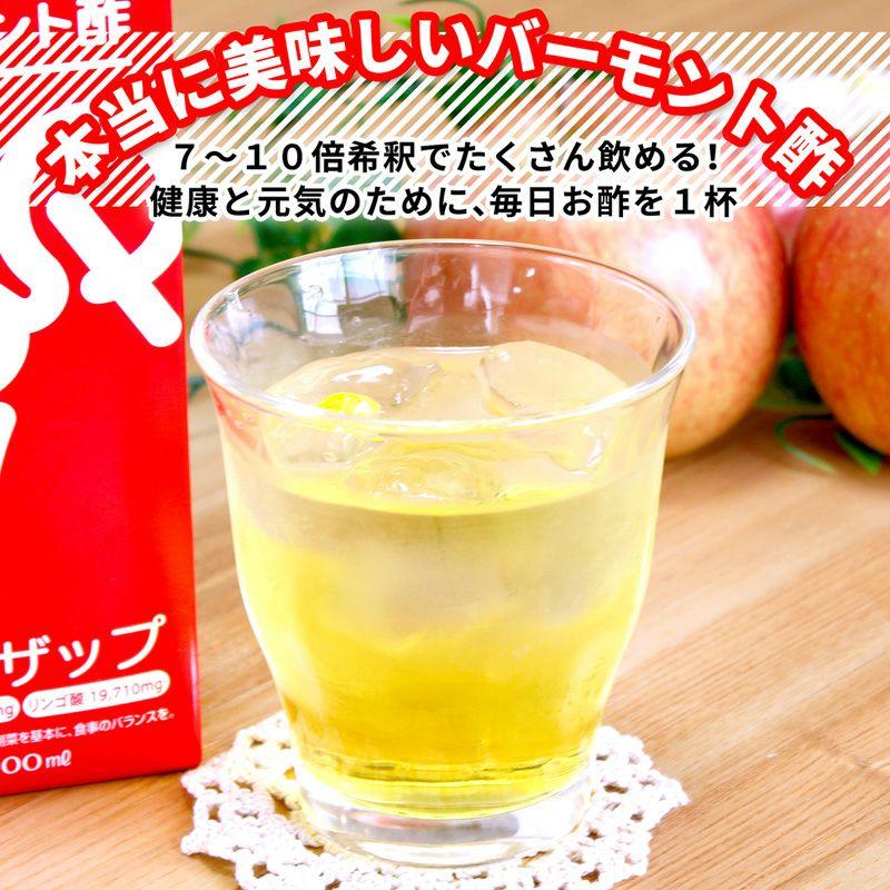 レックのリンゴ酢 ザップ 900ml 2パック
