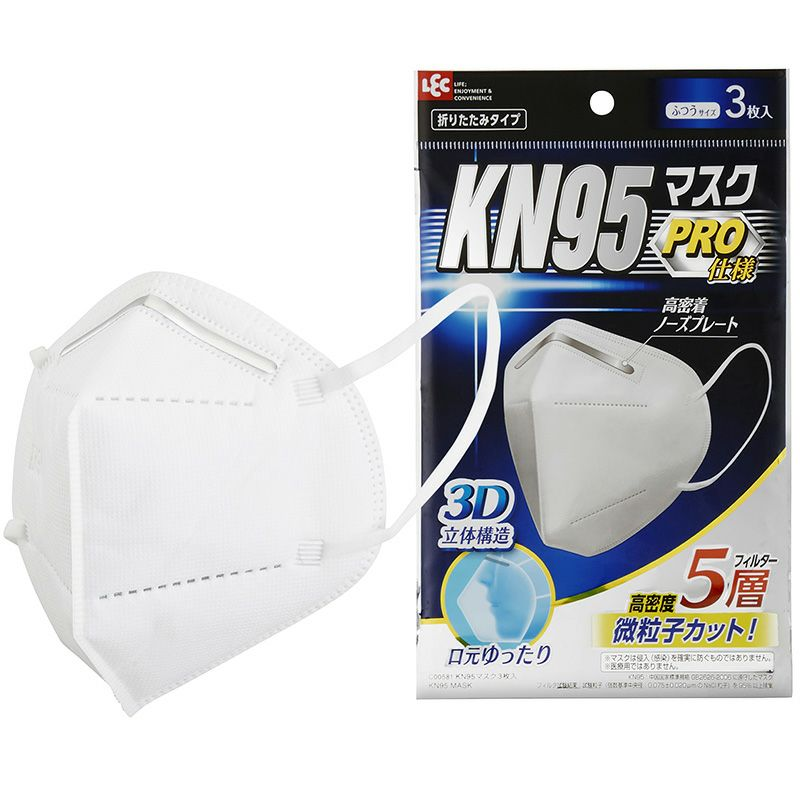 KN95 立体5層構造 マスク 3枚入