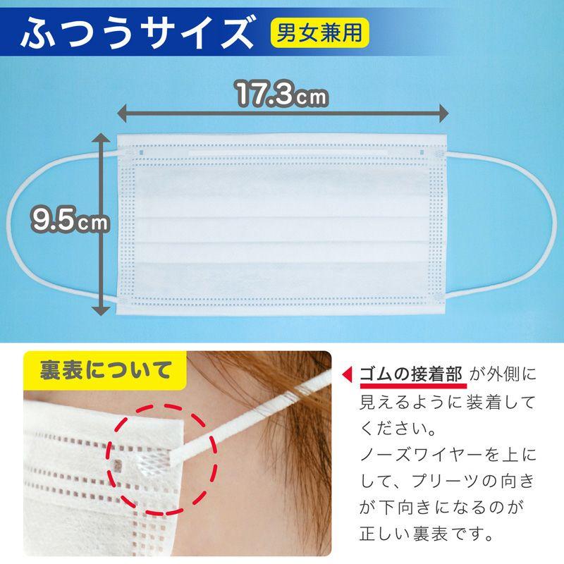 【送料無料】ノーズフィット 不織布 マスク 120枚 (30枚入×3箱)
