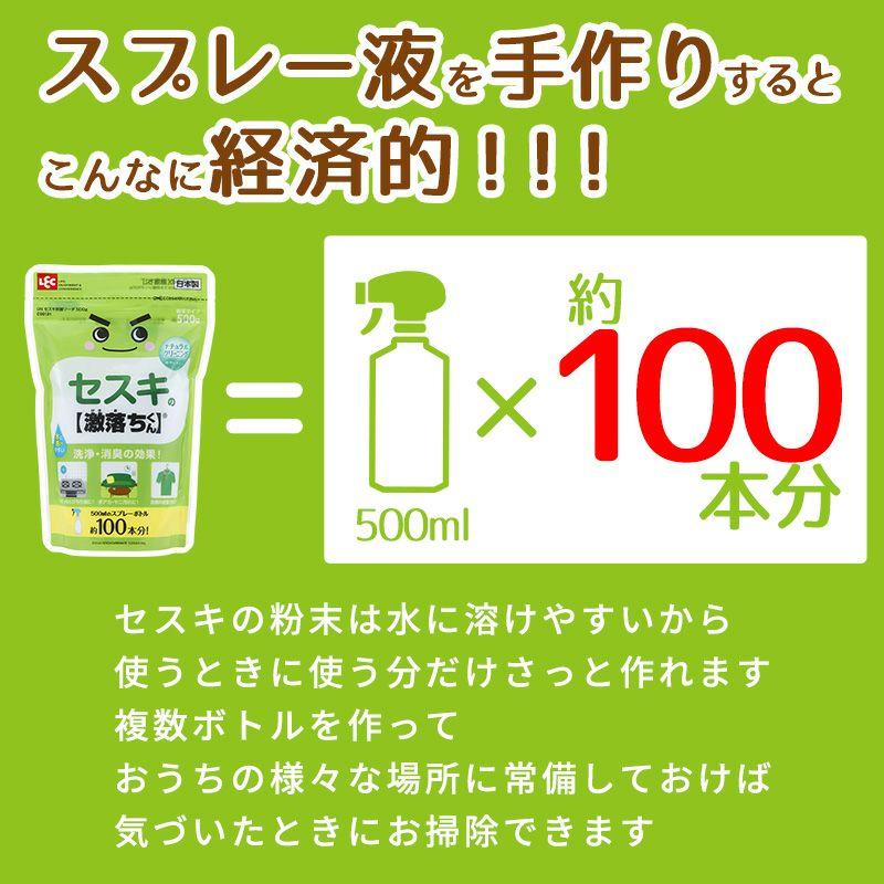 激落ち セスキ炭酸ソーダ 粉末 500g
