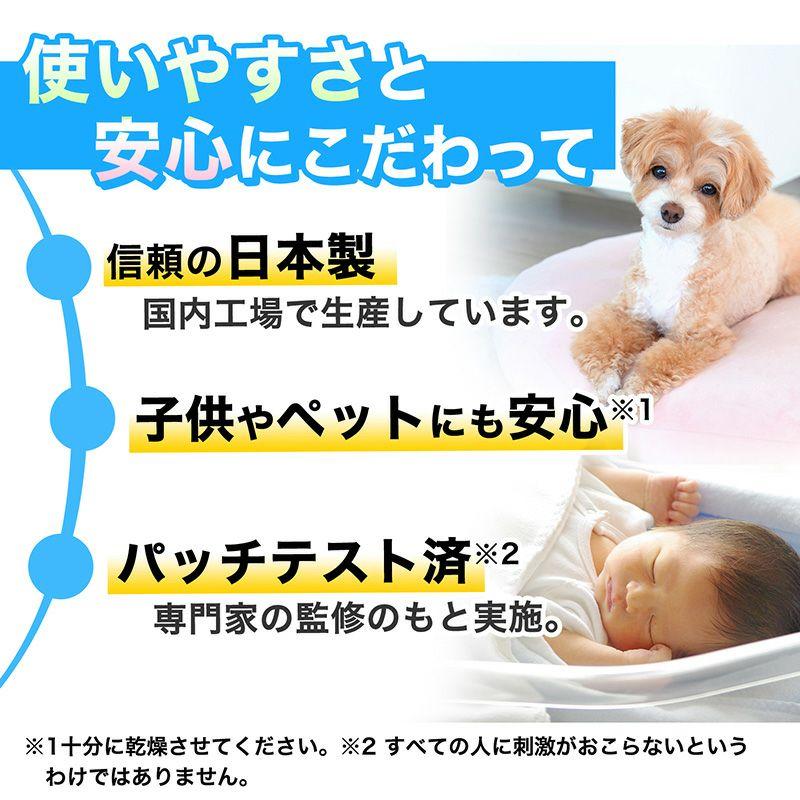バルサン ダニーノ ダニよけスプレー(+カビ予防)