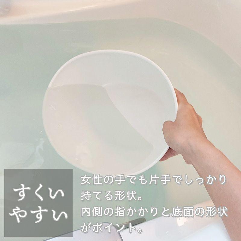 DENIM 湯おけ