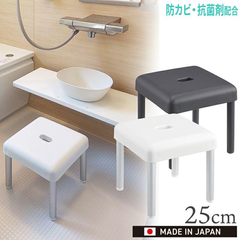 DENIM アルミ 風呂いす 高さ25cm