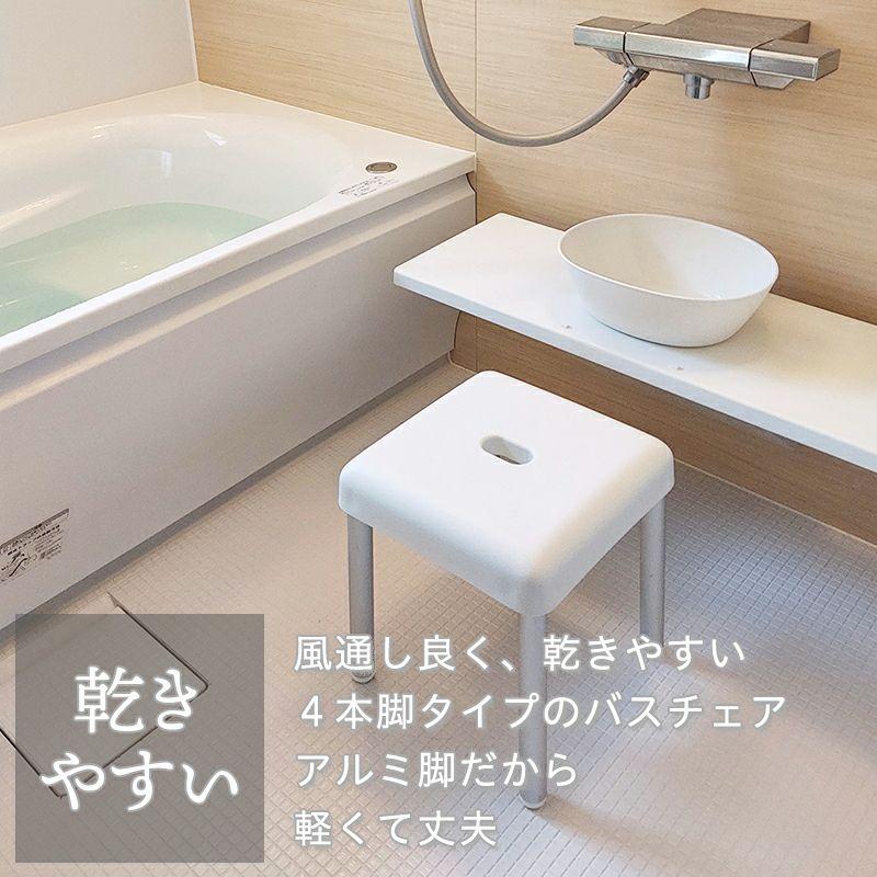 DENIM アルミ 風呂いす 高さ30cm