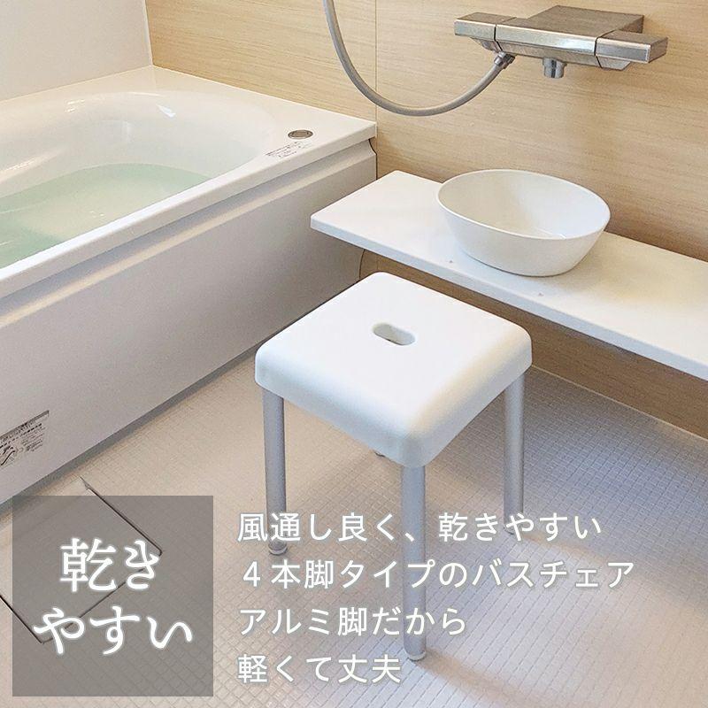 DENIM アルミ 風呂いす 高さ35cm